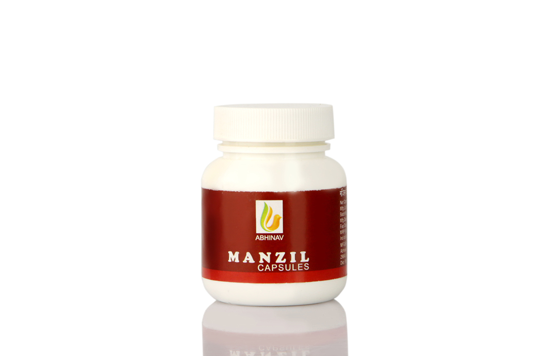 Manzeel Capsules ayurvedic medicine