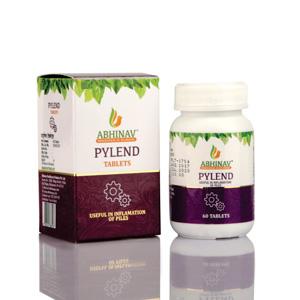 Ayurvedic Pylend tablets manufacturing