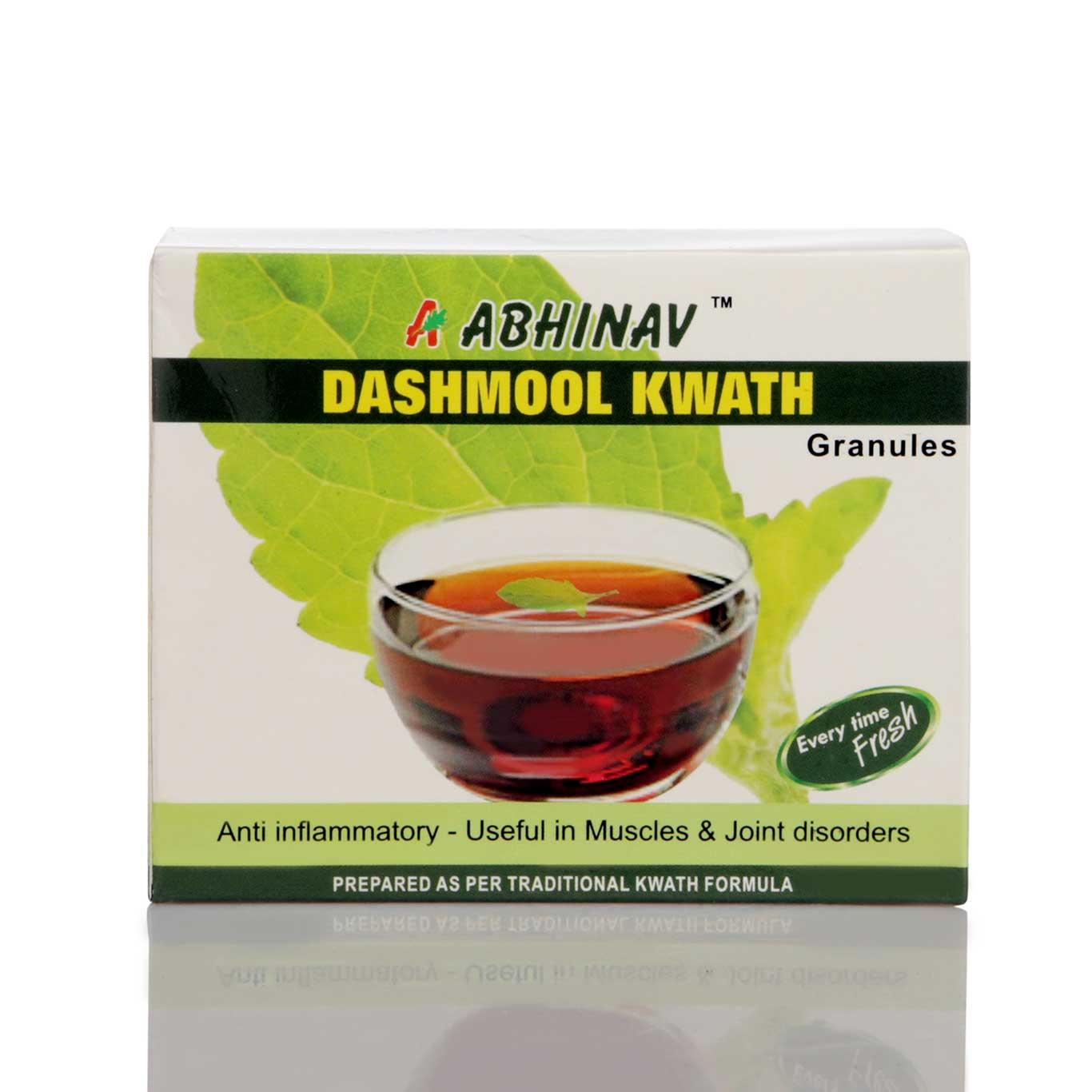 ayurvedic Dashmool Kwath Granules Online