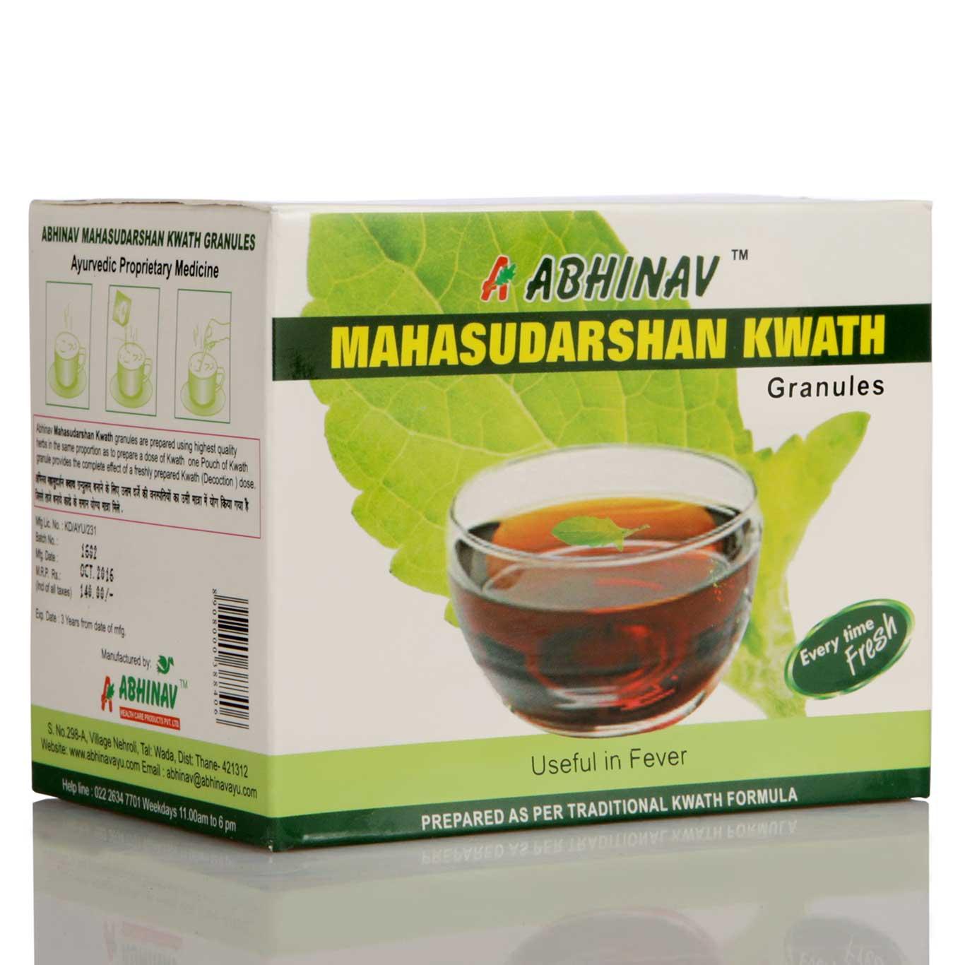 ayurvedic Mahasudarshan Kwath Granules