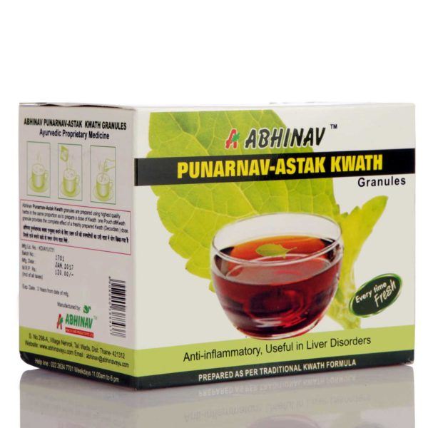 Punarnavastak Kwath Granules online in India