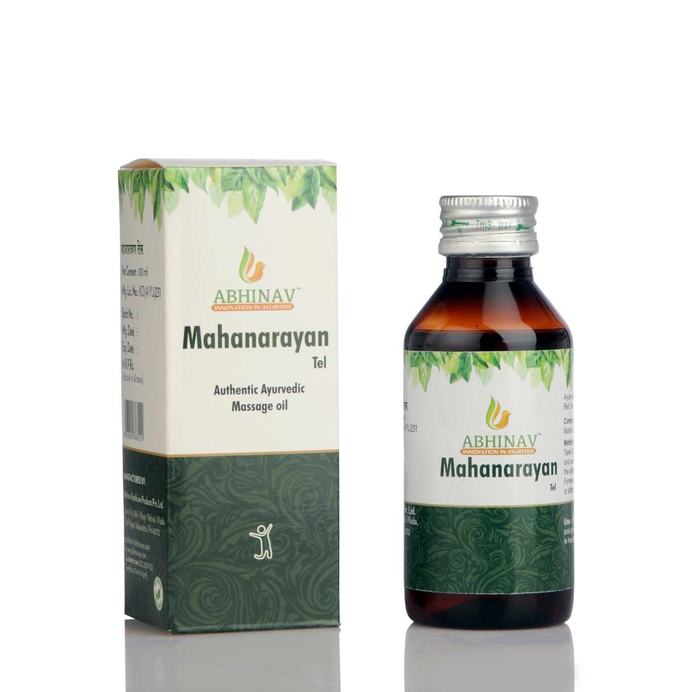 ayurvedic Mahanarayan Oil