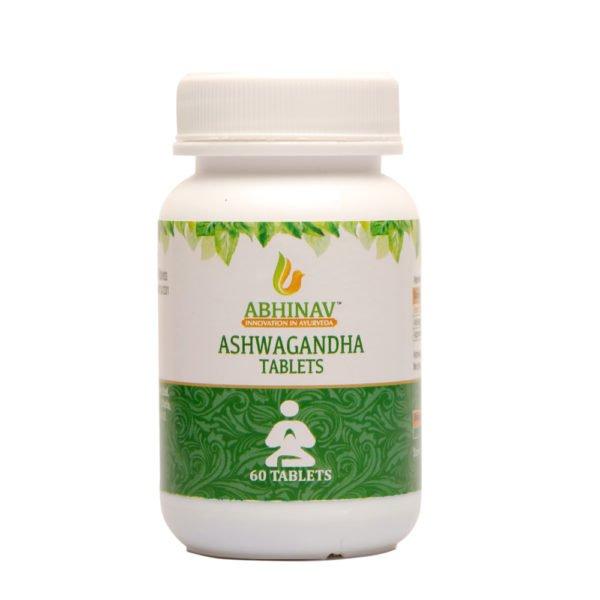 Ashwangandha Tablets to boost immunity